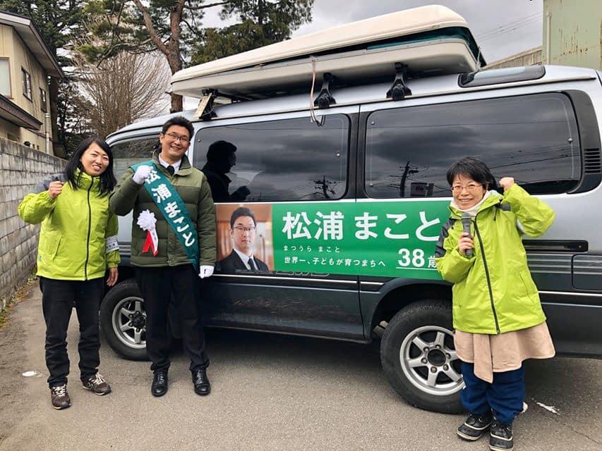 松浦真さんの初めての選挙活動中の様子