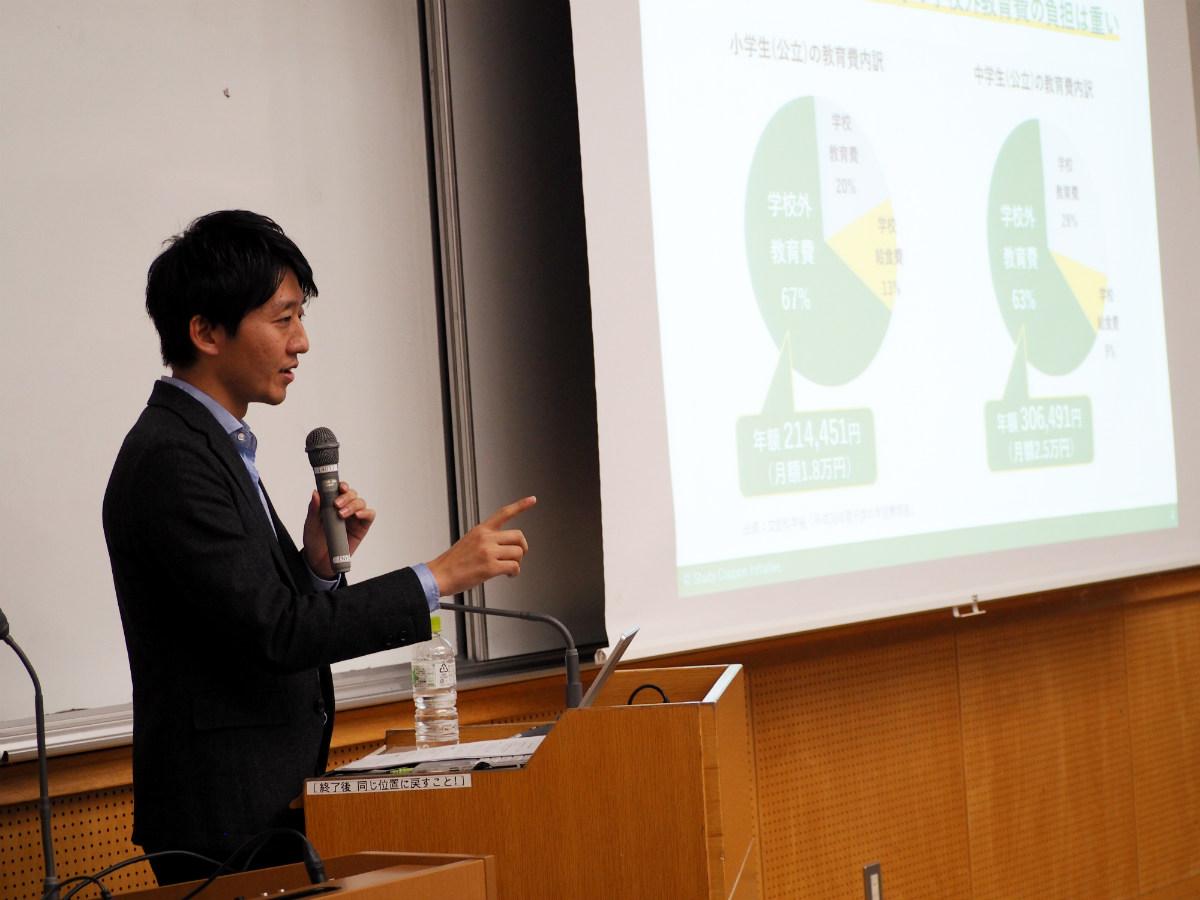 今井悠介氏:スタディクーポン・イニシアティブ代表/公益社団法人チャンス・フォー・チルドレン代表理事
