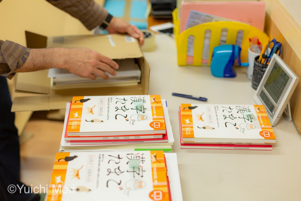 YSCグローバル・スクール:各家庭へ教材を届けるための発送作業の様子