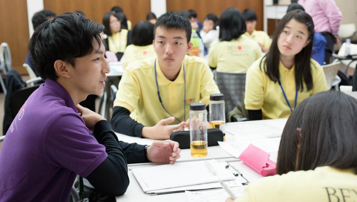 一般財団法人教育支援グローバル基金