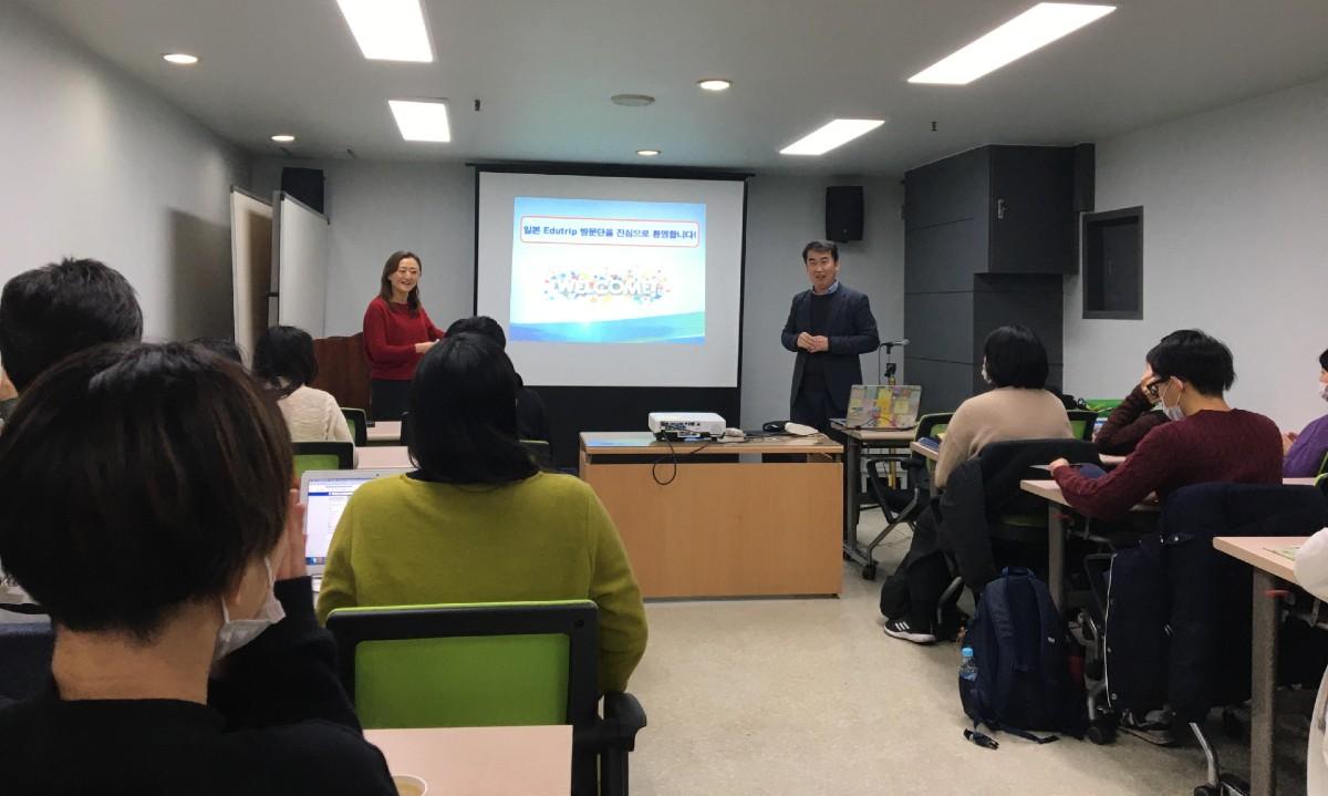 韓国の全国教職員労働組合での講演の様子