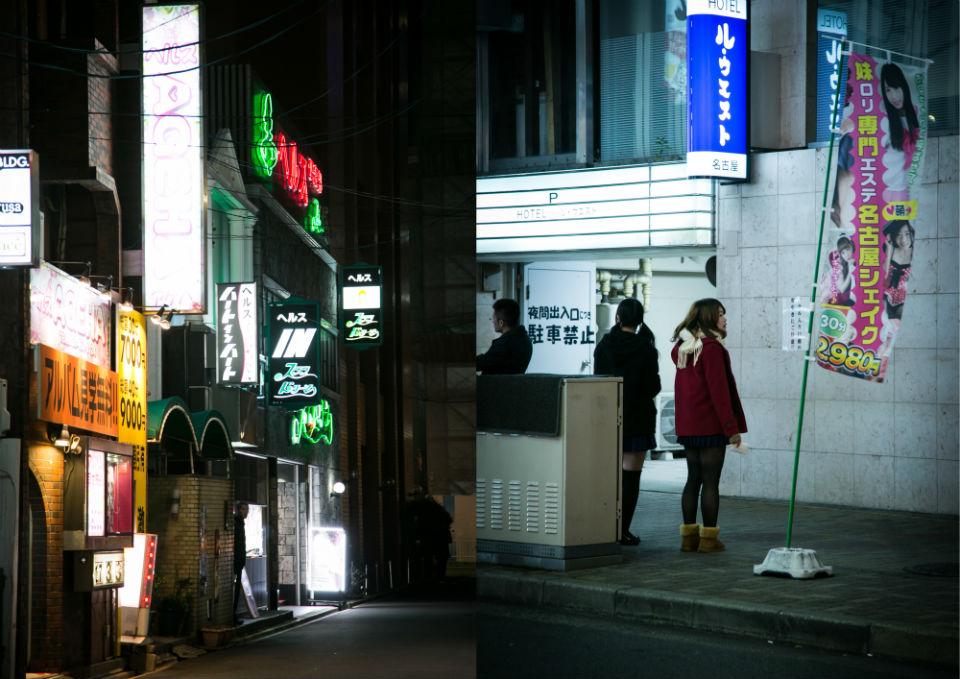 NPO法人全国こども福祉センター:名古屋の風俗店付近の様子