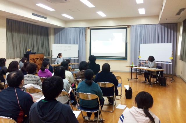 専門家を招いて現場の先生たちが定期的に行っている事例研究報告会