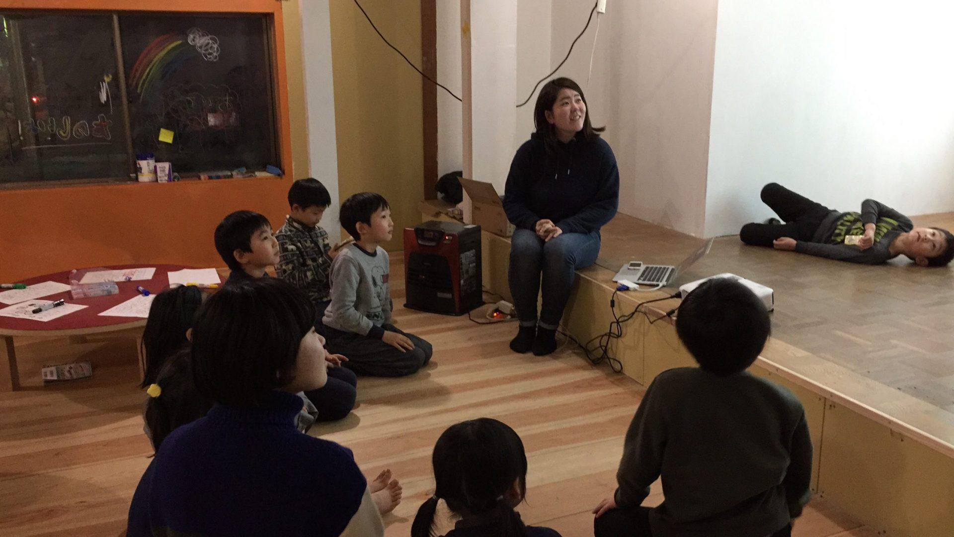 秋田県五城目町にある「ただのあそび場」で探究学習をしています