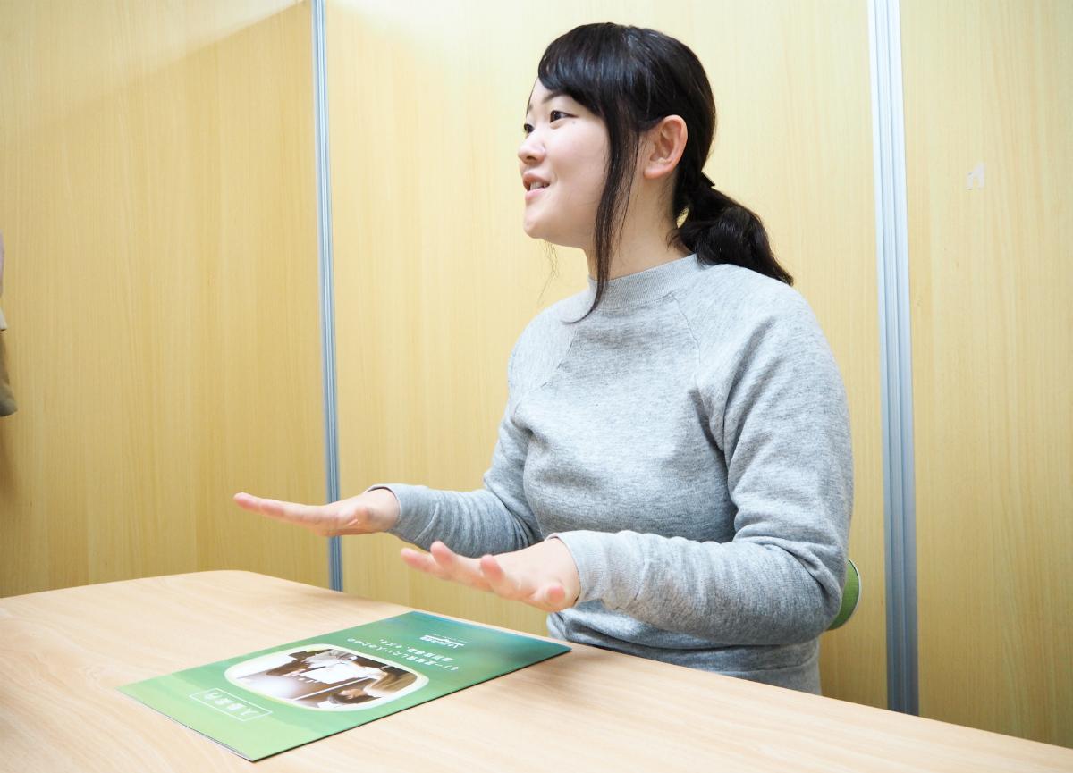 キズキ共育塾:児玉谷亜貴
