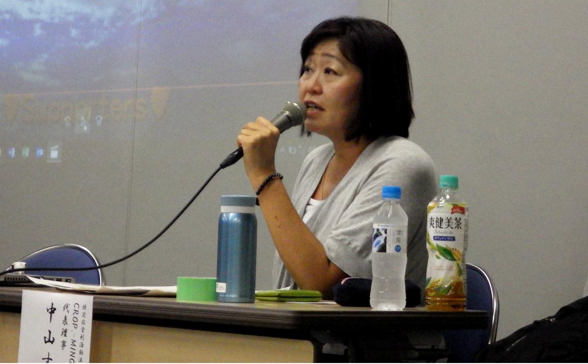 「NPO法人CROP-MINORI」(クロップみのり)が主催している「ドルフィンプレイ御蔵島」という取り組みについて、理事長の中山すみ子氏