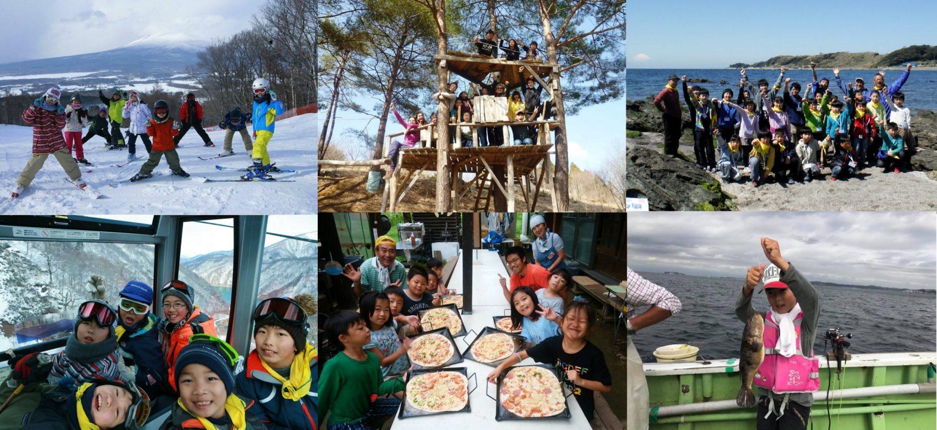 小学生・中学生対象「2019年春休み子どもキャンプ・スキーツアー」の全3コース