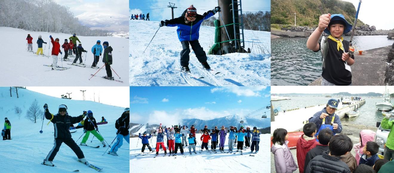 小学生・中学生対象「2018・2019年冬休み子どもキャンプ・スキーツアー」の全3コース