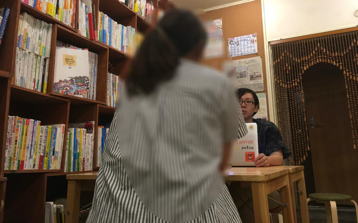 大阪市の現役小学校教諭インタビュー
