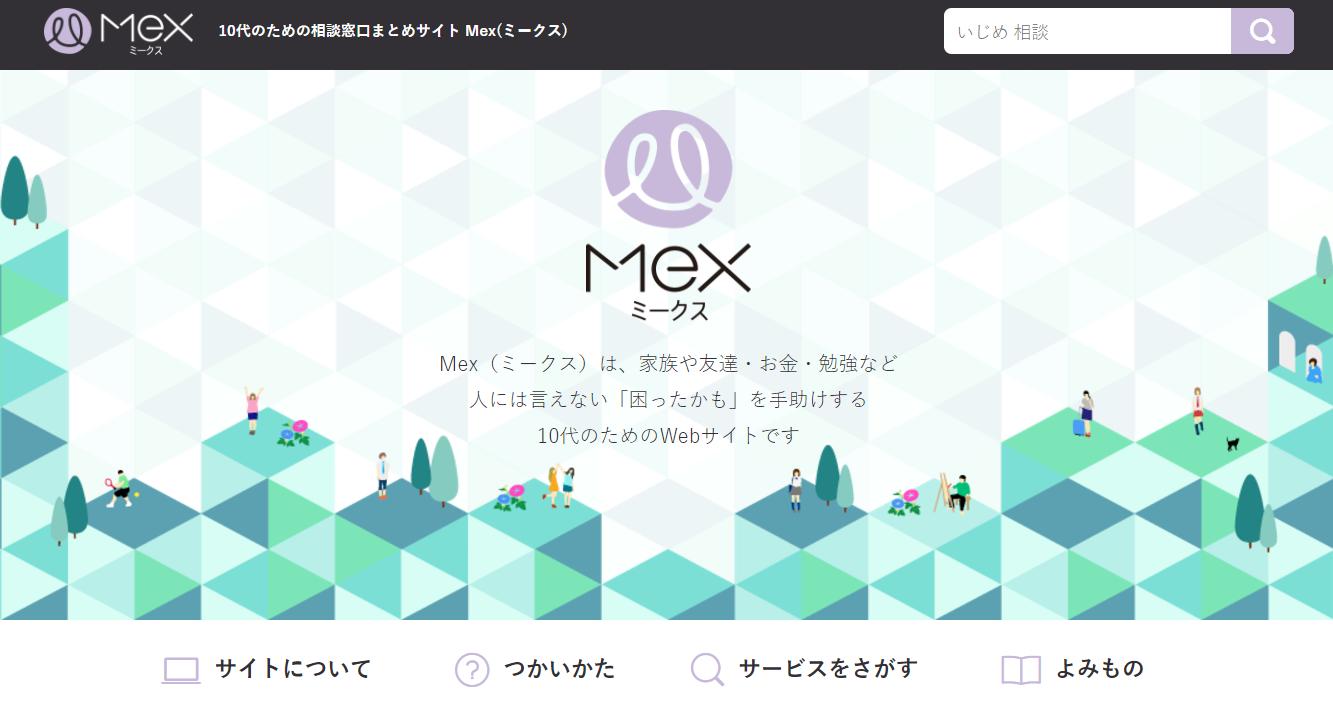 2016年4月に東京版をオープンし、5万人以上からのアクセス
