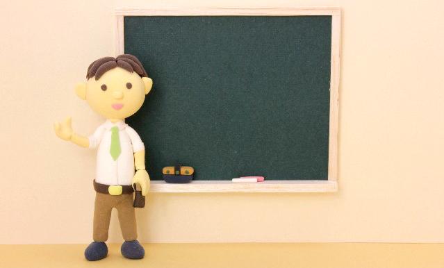 学校教員・教師