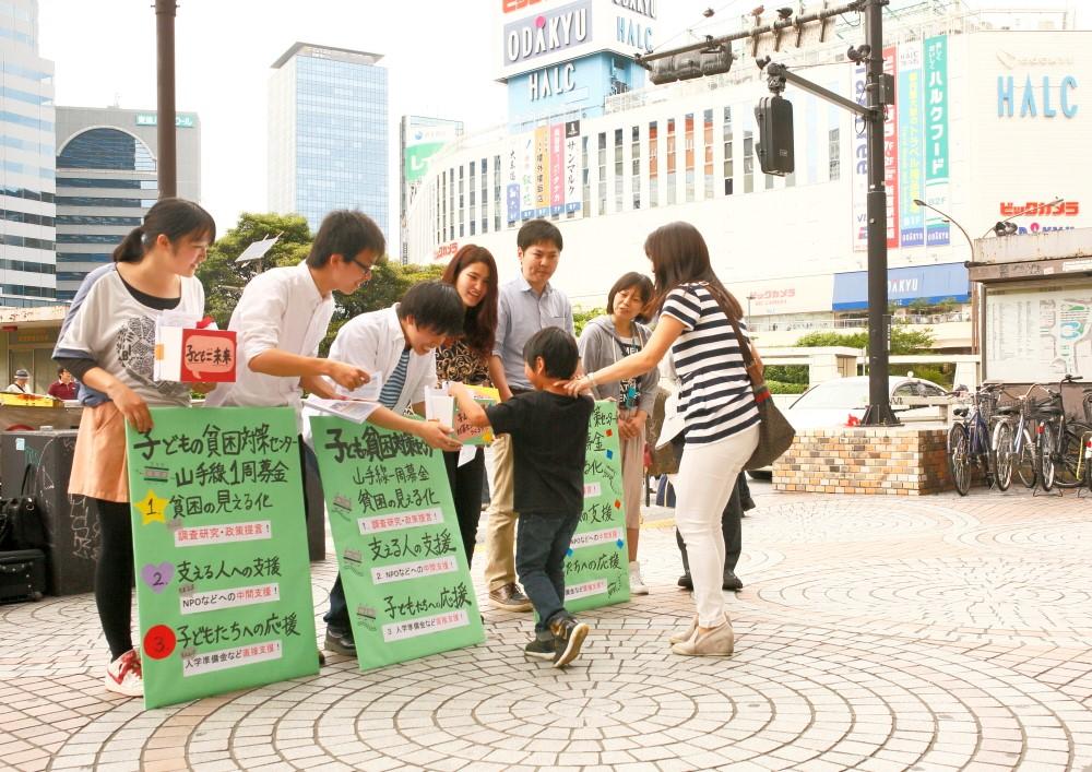 「山手線一周街頭募金」で支援金を募る一般財団法人「あすのば」理事の高橋遼平さん