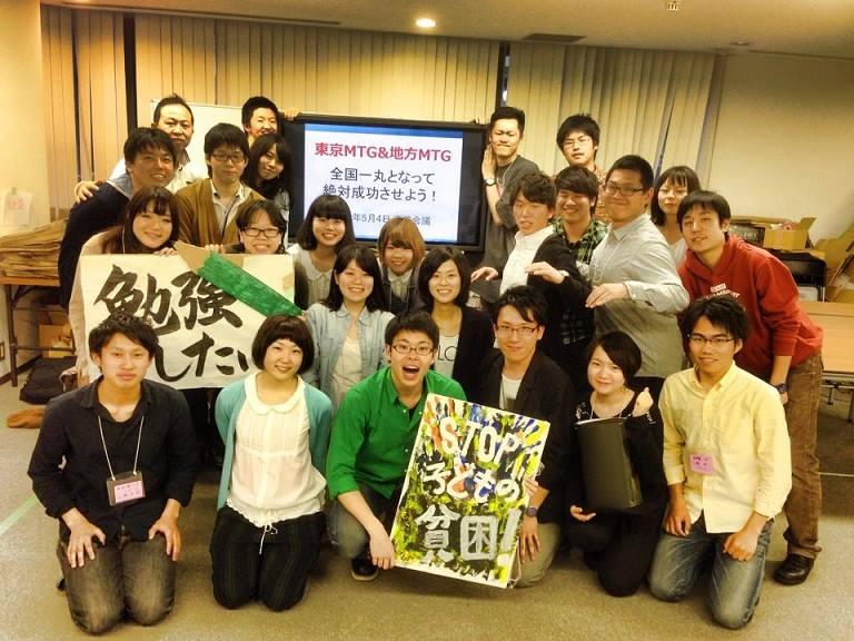 高橋さんは、あしなが育英会の大学奨学生など子どもの貧困の当事者・支援者らで組織する「STOP!子どもの貧困ユースミーティング」の実行委員長としても尽力されていた