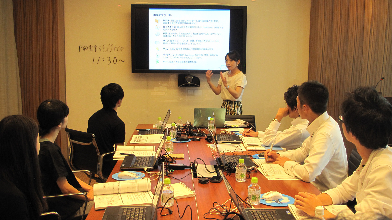 セールスフォース・ドットコムの若者就労支援プログラム「BizAcademy」