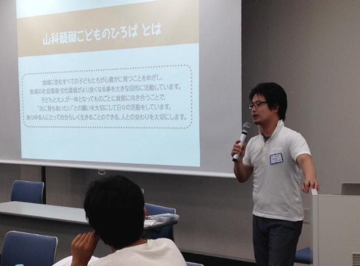 村井琢哉 NPO法人「山科醍醐こどものひろば」理事長。
