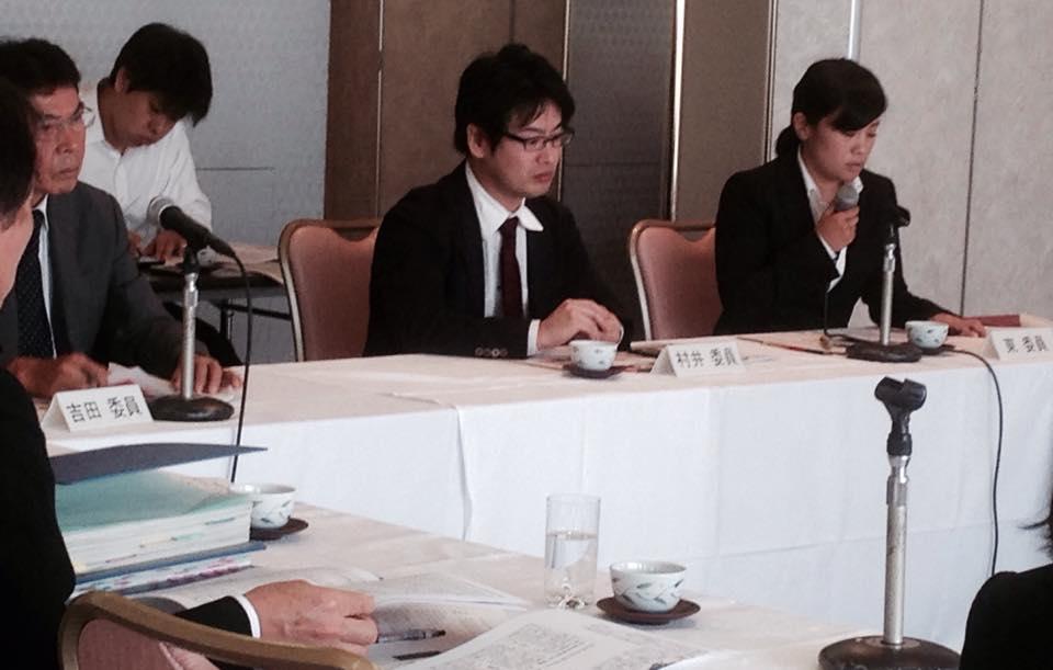 第一回京都府子どもの貧困対策検討会の様子