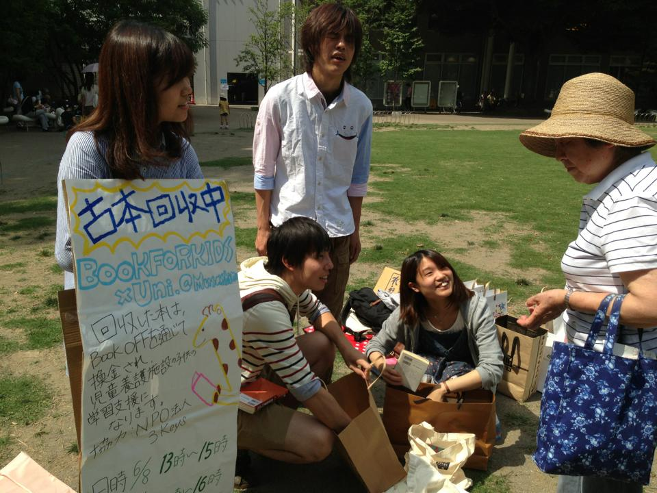 成蹊大学の学生さんが3keysに寄付する古本を大学周辺で募集している様子。ダンボール80冊分ほど集まった