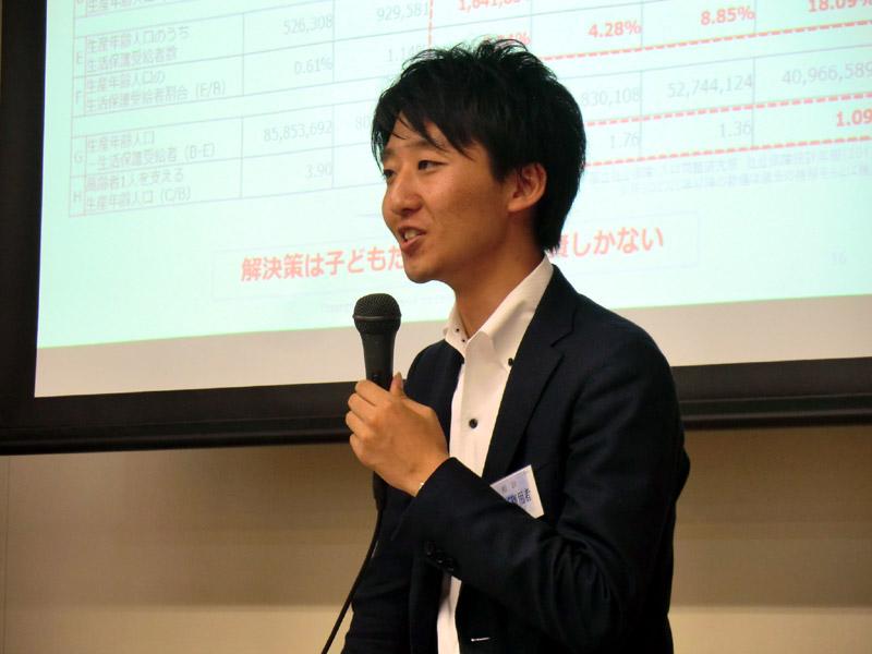 公益社団法人チャンス・フォー・チルドレン 代表理事 今井悠介