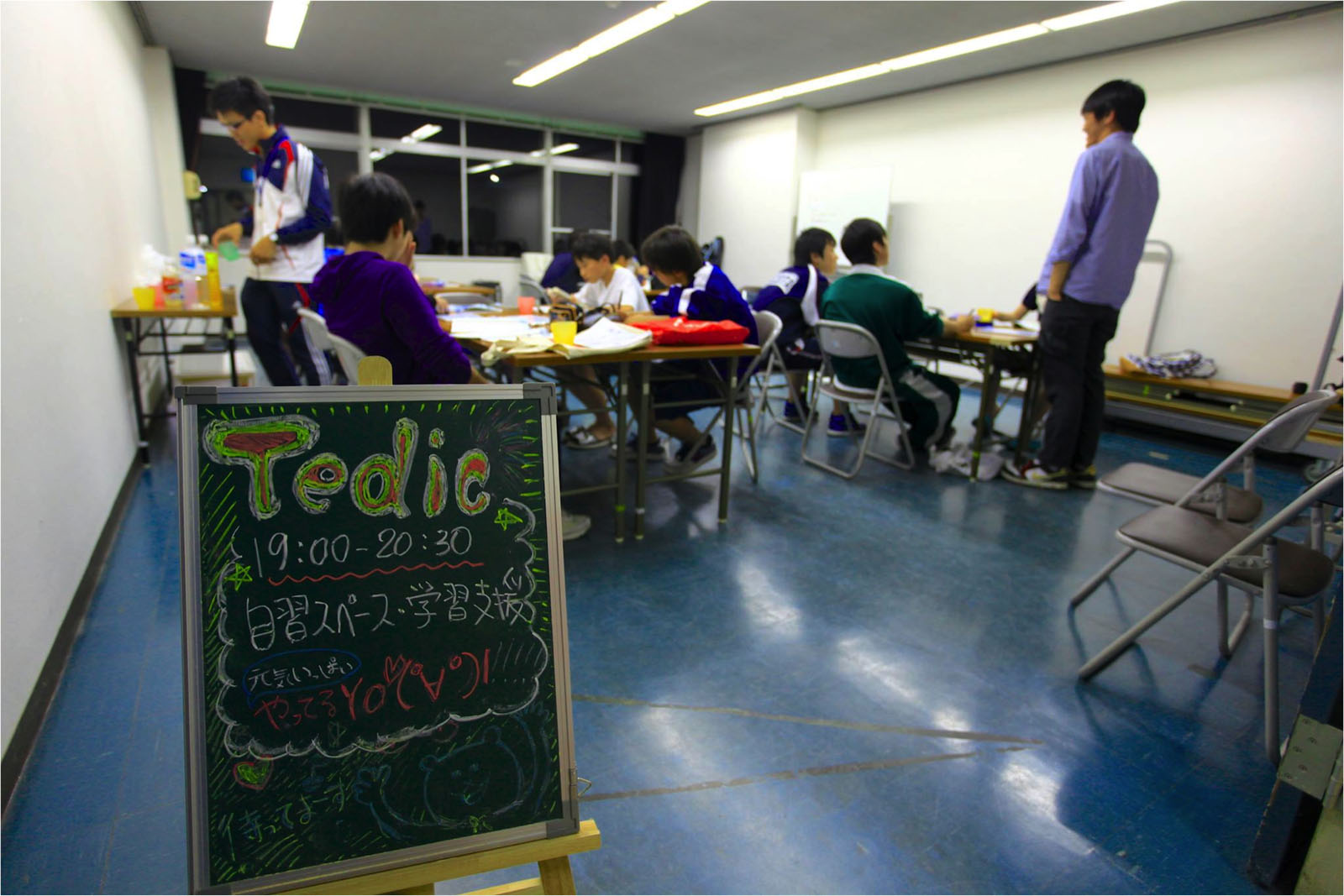 TEDICが運営する放課後教室の様子