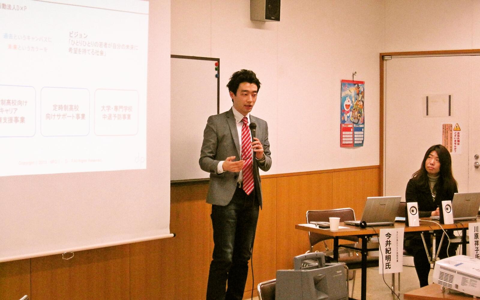 NPO法人D×P共同代表の今井紀明氏