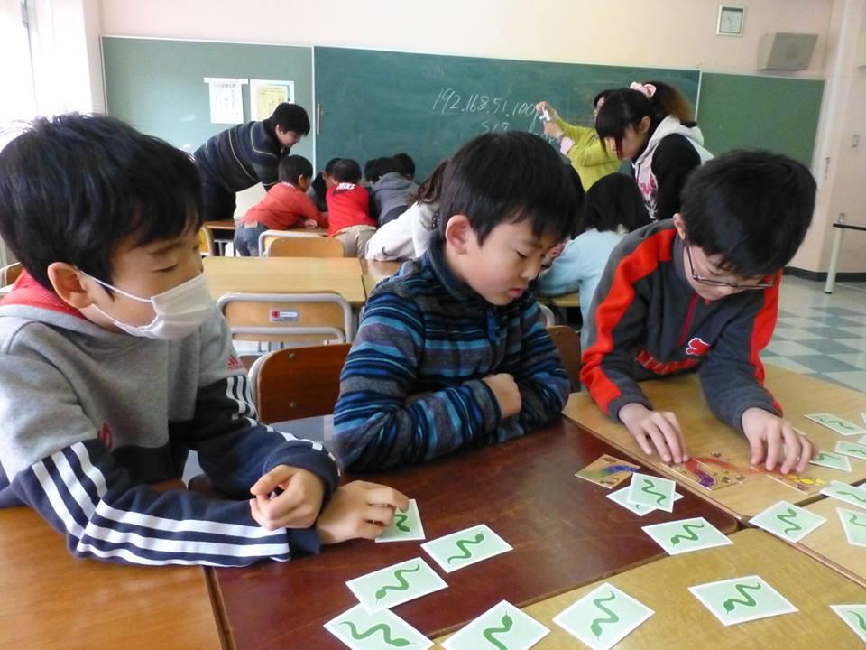 小学校での土曜日の教育活動
