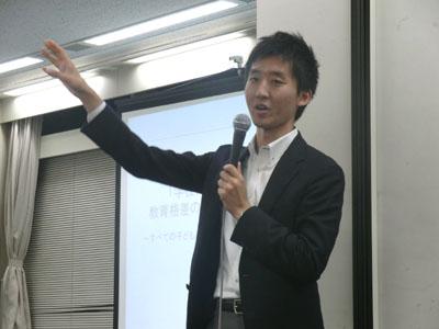 一般社団法人チャンス・フォー・チルドレン代表理事である今井悠介氏